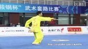 ووشو ، مسابقات داخلی چین فینال تیجی چوون ، چی یون لون
