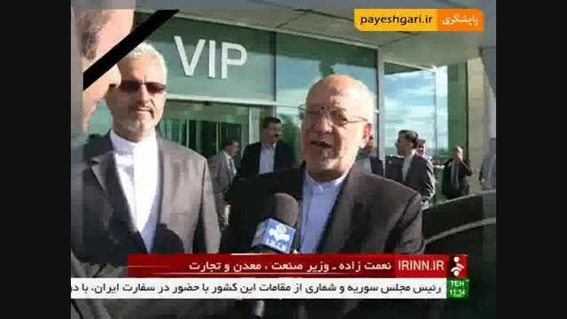 سفر وزیر صنعت به ترکیه