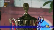 آهنگ شاد یوسف تاور جشن قهرمانی تیم وشوو شبکه اشراق