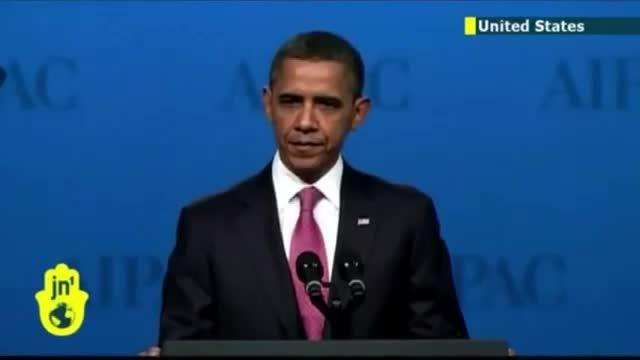بادیگارد اوباما