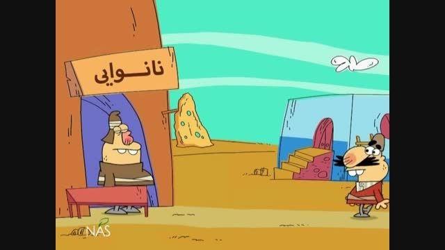 سریال انیمیشنی دیرین دیرین(نان سنگک)قسمت24