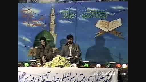 تلاوت قرآن توسط جواد فروغی در محفل انس با قرآن