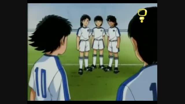 کارتون فوتبالیست ها 4 قسمت 5 دوبله فارسی
