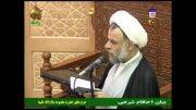 احکام شرعی - حکم شرعی وقف مسجد