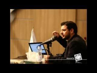 استاد رائفی پور - حمله به ایران