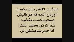 کنکور95،تاثیر معدل در کنکور95،دکتر علیرضا افشار