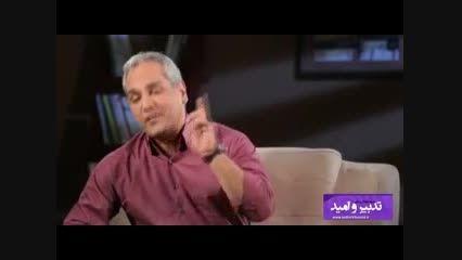 مهران مدیری در باری مود در ایران
