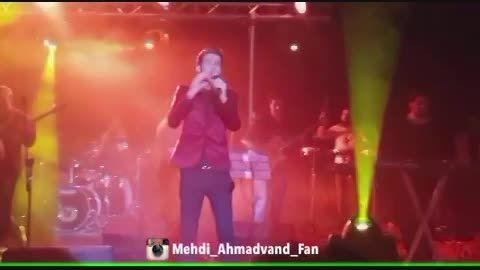 اجرای آهنگ سرگیجه - كنسرت اصفهان - مهدی احمدوند