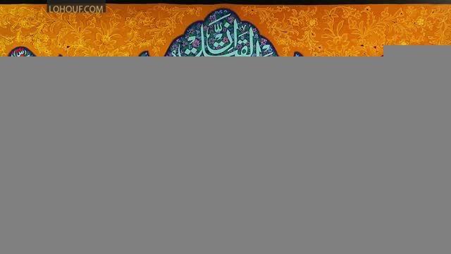 شب دوم محرم الحرام1394/واحد/حاج سید مجید بنی فاطمه