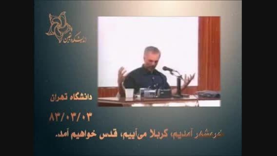 سخنرانی های جنجالی دکتر حسن عباسی در سوم خرداد