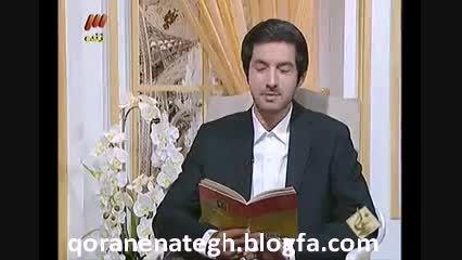 شعر خوانی نجم الدین شریعتی در وصف مولا علی علیه السلام