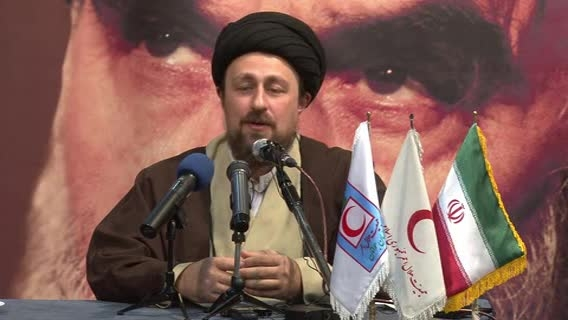 سخنرانی حاج سید حسن خمینی