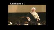 قرائتی / برنامه درسهایی از قرآن 22 فروردین 92