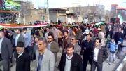 حضور بی نظیر روز 22 بهمن در دانسفهان.