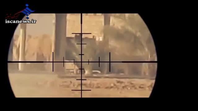 لحظه شلیک تک تیرانداز های ایرانی به سربازان داعش