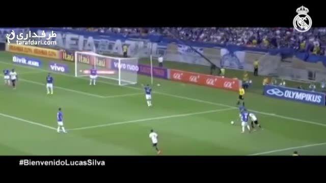 لوکاس سیلوا، بازیکن جدید رئال مادرید