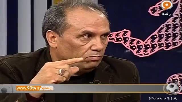 آنالیز سیاه جامگان و پرسپولیس توسط ضیا عربشاهی