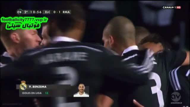خلاصه بازی الچه 0 - 2 رئال مادرید (لالیگا اسپانیا)