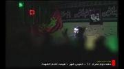سید روح الله حسینی - هیئت خادم الشهدا - شور