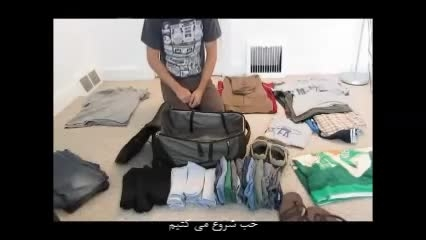 چگونه چمدان خود را ببندیم؟