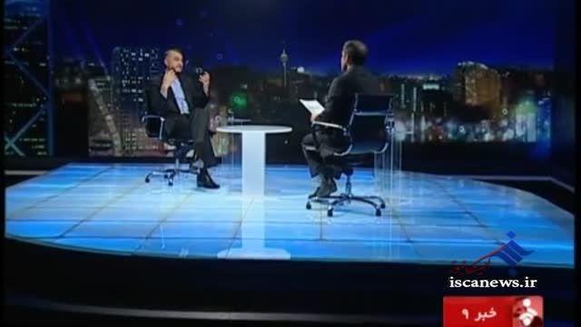 معاون وزیر خارجه:در مورد آینده سوریه هیچ معامله نکردیم