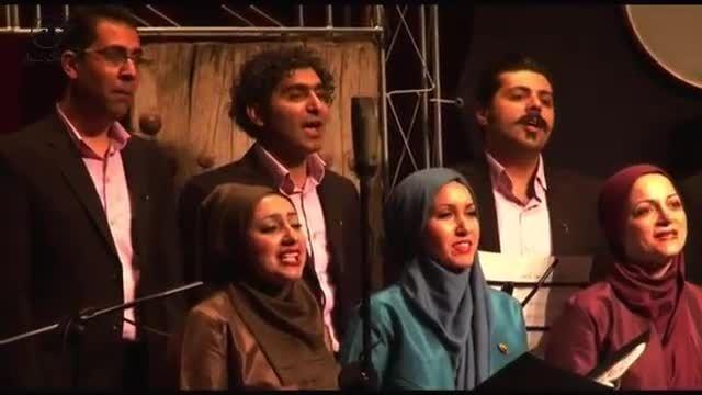 "روه کر شیراز - ""شیراز"" موسیقی فولکلور ایرانی"