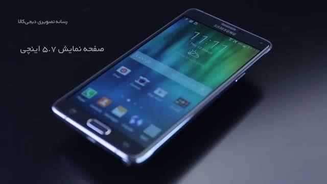 Samsung Galaxy Note 4-نقد+بررسی سامسونگ گلکسی نوت 4