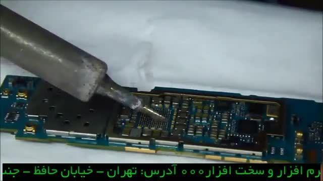 روشن کردن سامسونگ گالکسی S5 با ریبال آی سی تغذیه