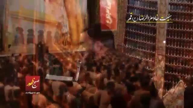 کربلایی جواد مقدم -شب سوم محرم 1393