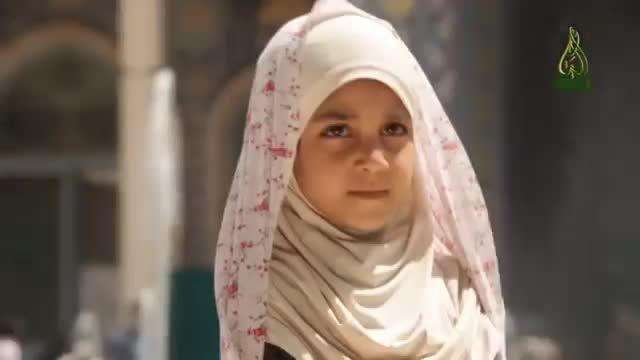 """""""اینجا خانه من است"""" فیلم کوتاه تولیدی شبکه جهانی ولایت"""