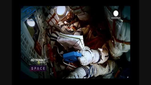 تجربه بازگشت به زمین از فضا چگونه است؟