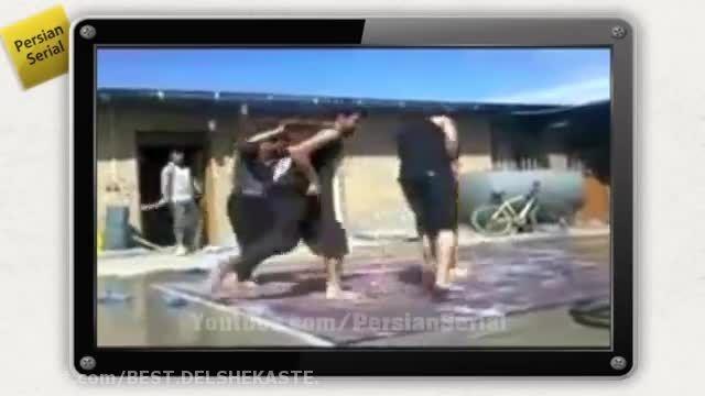 شستن فرش همراه با رقص کردی | کلیپ های جالب و خنده دار