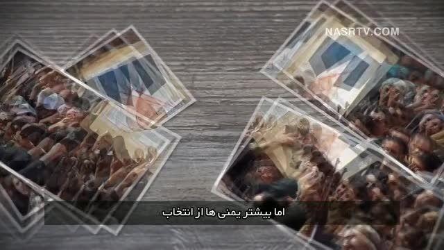 بازی جدید عربستان سعودی در یمن