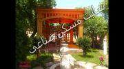 خرید و فروش باغ ویلا در ملارد کد214