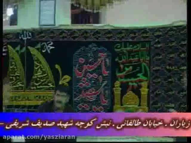 شاهکار سید علی حسینی - سر بالین علی اصغر - امام جسین