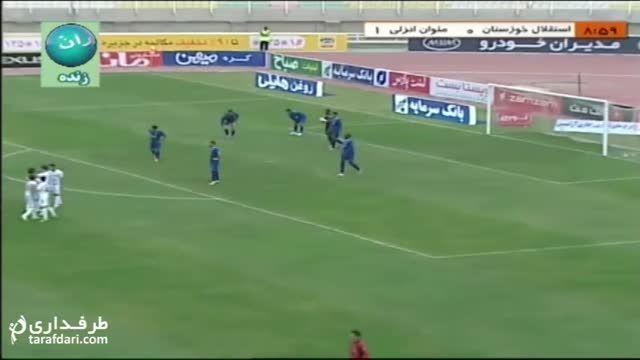 گل ها و خلاصه بازی استقلال خوزستان 1-3 ملوان
