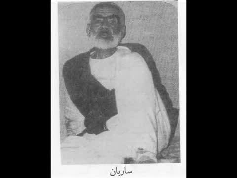 اهنگ قدیمی افغانی یا مولا از استاد ساربان
