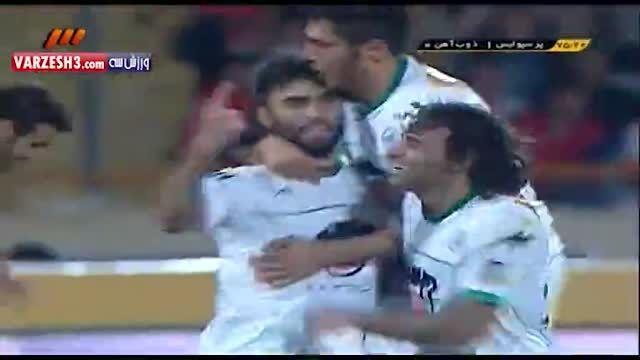 گل رضایی؛ پرسپولیس تهران -ذوب آهن اصفهان