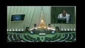 تذکرات دکتر خسروی در صحن علنی مجلس شورای اسلامی