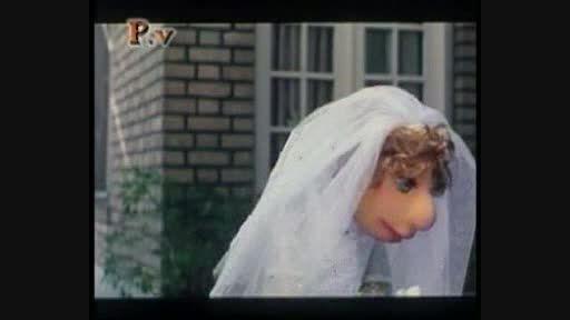 عروسی کلاه قرمزی و سروناز
