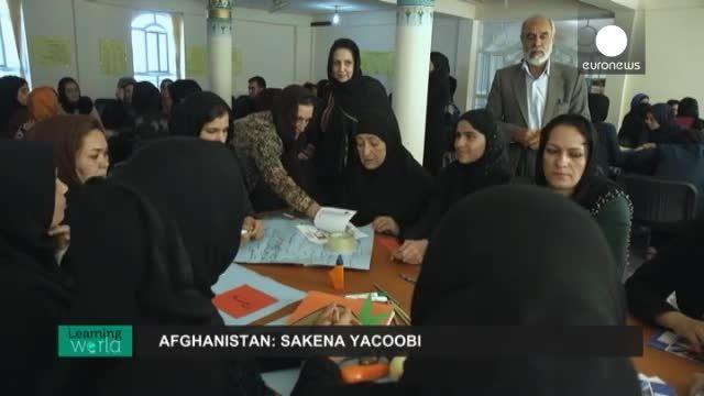 بنیانگذار«موسسه آموزشی افغان»برنده جایزه نشست نوآوری