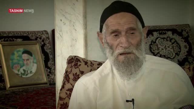 امام خمینی به روایت عیسای خمینی