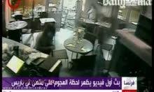 لحظه حمله داعش به کافی شاپی در پاریس