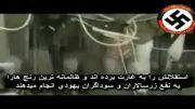 دلسوزی هیتلر به مسلمانان فلسطین