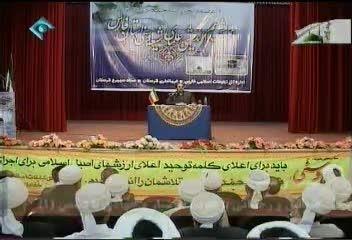ازغدی-شیعیان تفرقه افکن و مباحث فرقه ای