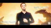 تیز تبلیغاتی آلبوم کهکشانی ها - گپ تی وی GAPTV