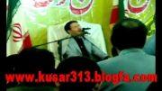 تلاوت بی نظیر  استاد حاج حامد شاکرنژاد با تحریر پله ای زیبا