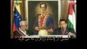 هوگو چاوز - توسل به امام مهدی علیه السلام