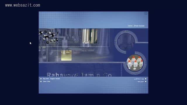طراحی سی دی مالتی مدیا ، شرکت داروسازی ره آورد تامین