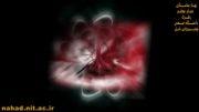 سرود ویژه عید غدیر - پیشنهاد ویژه- کیفیت عالی